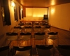 particolare della sala riunioni casa delle guide